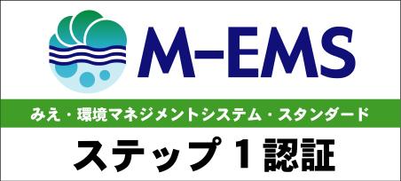 日進ガルバ工業株式会社M-EMS